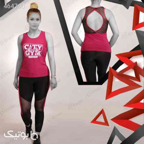 https://botick.com/product/464790-ست-ورزشی-دو-تیکه-ASfitness-کد-:-۲۰۲۰۷
