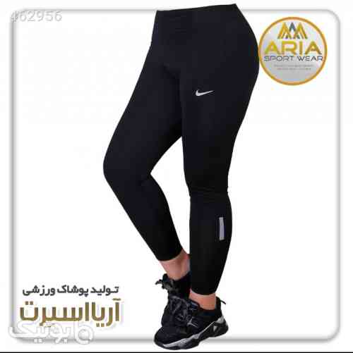 لگ زنانه - ست ورزشی زنانه
