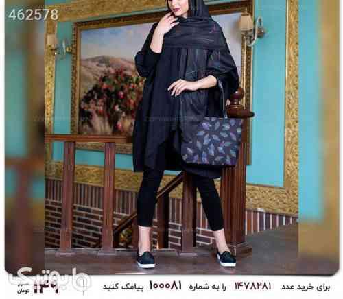 ست روسری، کیف و کفش مدل برگ سورمه ای 99 2020