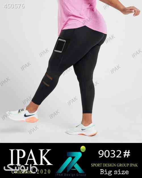 https://botick.com/product/450576-لگ-تک-سایز-بزرگ-جیب-موبایلی-زنانه