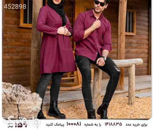 https://botick.com/product/452898-ست-پیراهن-مردانه-و-مانتو-لینن
