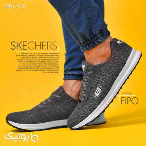 https://botick.com/product/446729-كفش-مردانه-SKECHERS-مدل-FIPO