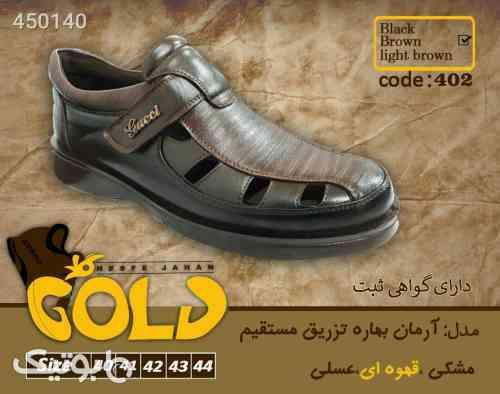 https://botick.com/product/450140-کفش-تابستونی-شرکتی(GOLD)-طبی