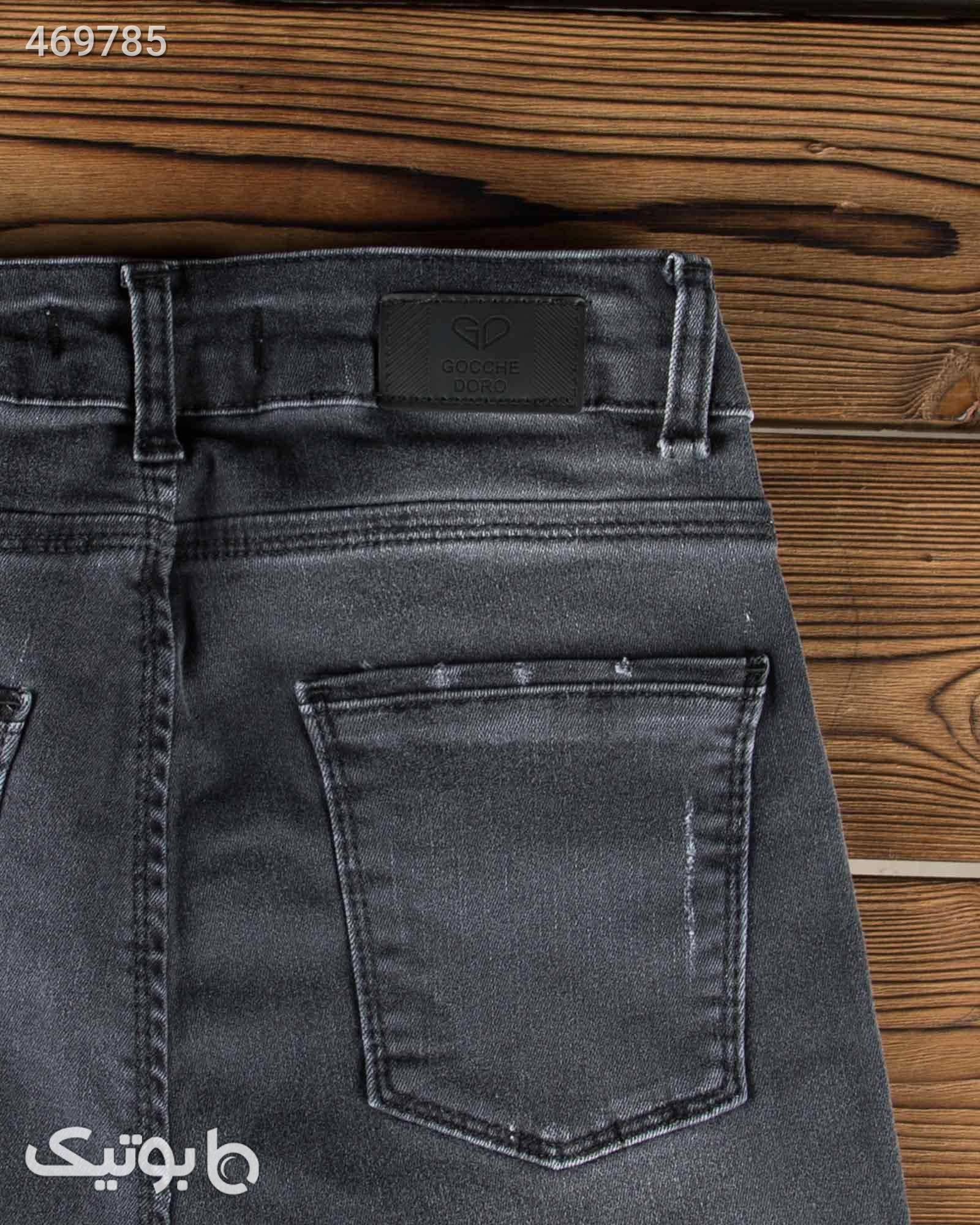شلوار جین جذب ذغالی زنانه - ذغالی طوسی شلوار زنانه