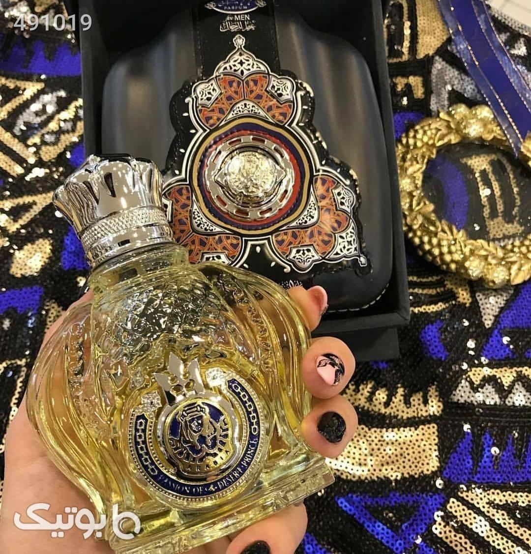 ادکلن سلطنتی شیخ 77 زرد عطر و ادکلن
