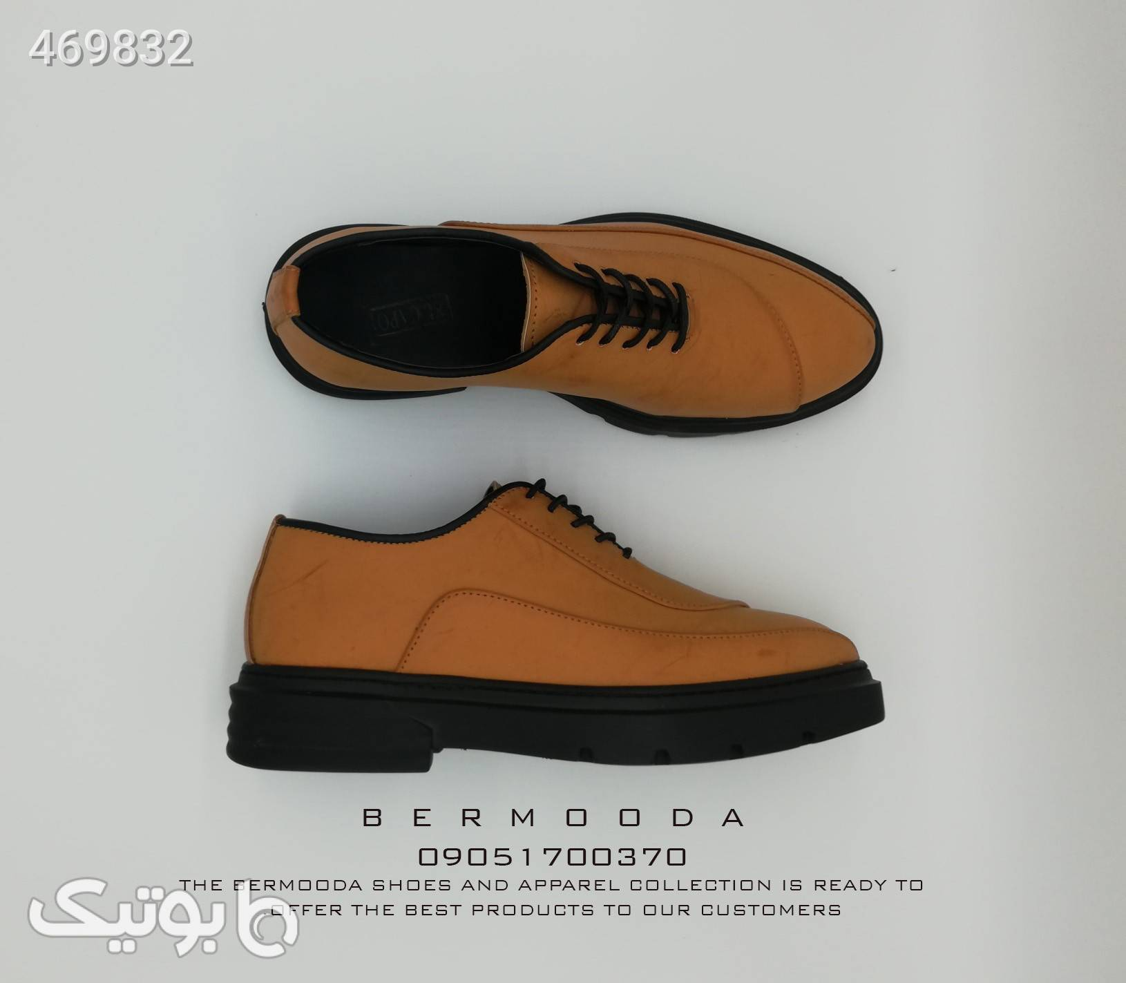کفش کالج بندی نارنجی كفش مردانه
