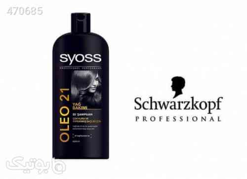 شامپو الئو 21 سایوس Schwarzkopf Syoss Oleo 21 intense care Shampoo مشکی 99 2020