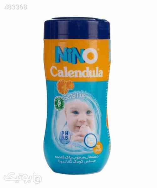 دستمال مرطوب پاککننده کودک حاوی کالاندولا نینو Nino بسته 70 عددی فیروزه ای 99 2020