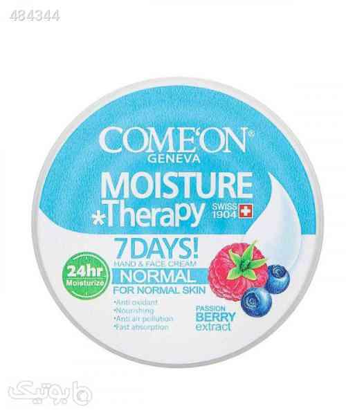 کرم مرطوبکننده مناسب پوستهای نرمال کامان Comeon حجم 240 میلیلیتر فیروزه ای 99 2020