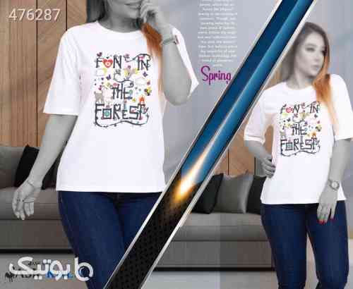 تی شرت شیک سفید 99 2020