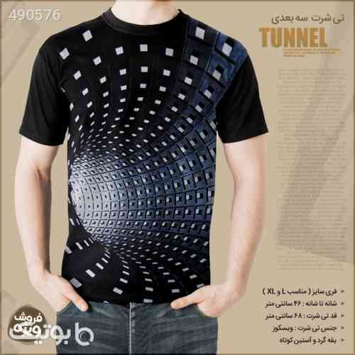 https://botick.com/product/490576-تیشرت-سه-بعدی-Tunnel