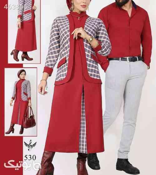 https://botick.com/product/463866-سه-تیکه-لباس