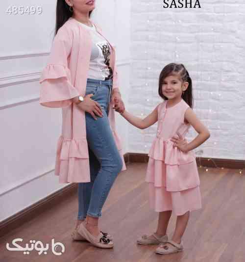 پیراهن دختر و مانتو مادر ست بهاره خورشید سبز 99 2020