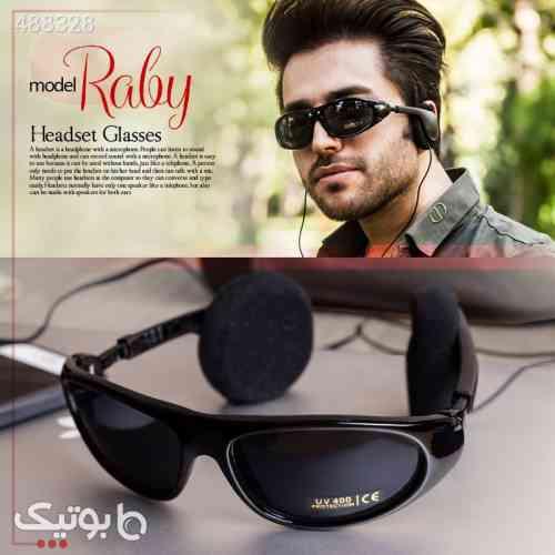 https://botick.com/product/488328-عینک-آفتابی--هدست-دار-مدل-Raby