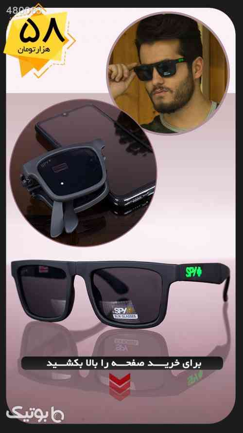 https://botick.com/product/480083-عینک-آفتابی