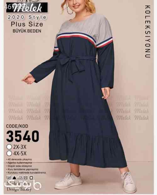 https://botick.com/product/467969-پیراهن-(سایز-بزرگ)