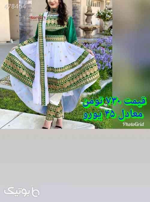 لباس محلی  سبز 99 2020