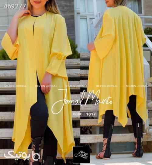 استین کیمونو فری سایز  سبز 99 2020