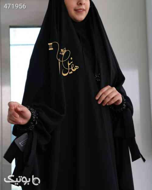 چادر عربی طراحی مزون هانیل  مشکی 99 2020