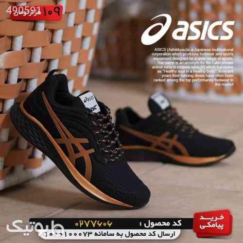 کفش مردانه زرد 99 2020
