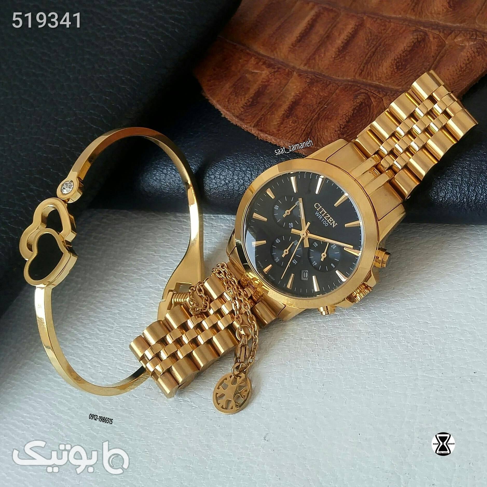 CITIZEN زنانه زرد ساعت