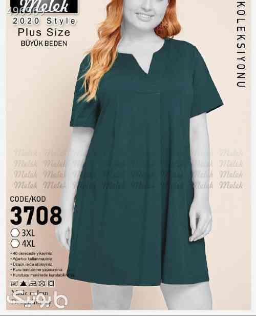 تونیک سبز 99 2020