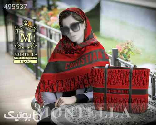https://botick.com/product/495537-ست-کیف-و-روسری