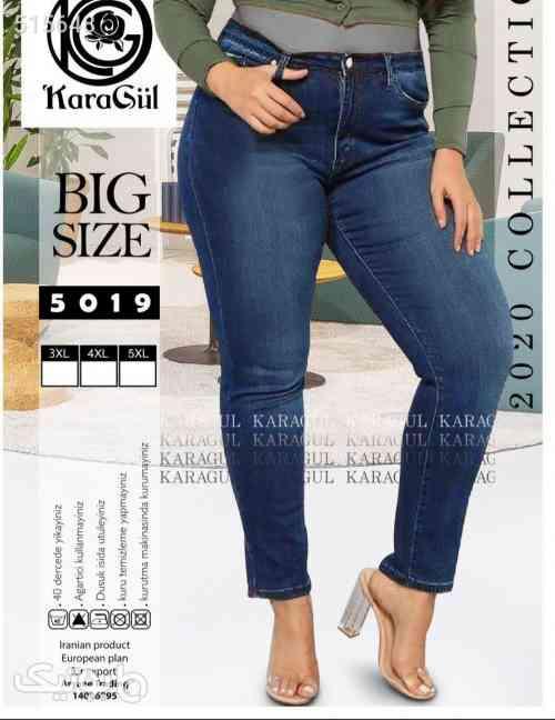جین (سایز بزرگ) آبی 99 2020