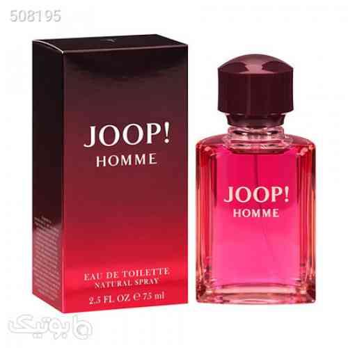 ادکلن مردانه joop Homme - عطر و ادکلن