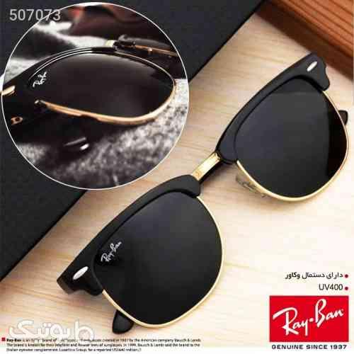 https://botick.com/product/507073-عینک-آفتابی-ری-بن-