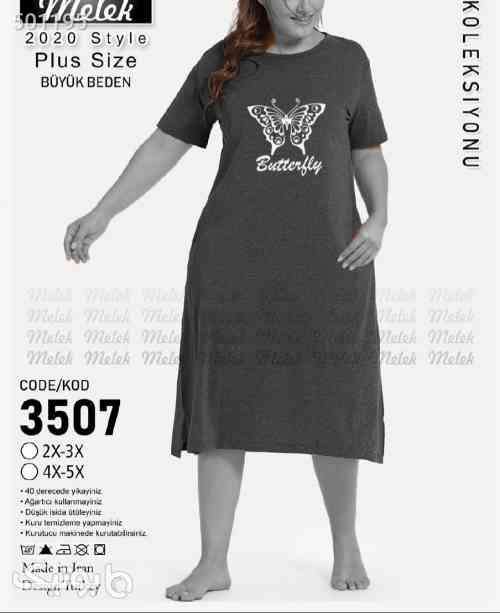 https://botick.com/product/501195-پیراهن-(سایز-بزرگ)