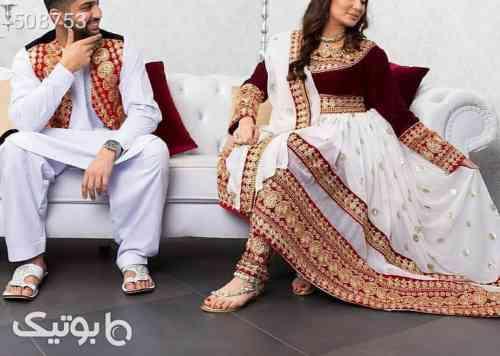 لباس افغانی  زرشکی 99 2020