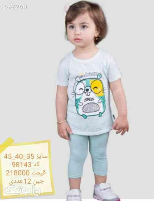 بلوز شلوارک - لباس کودک دخترانه