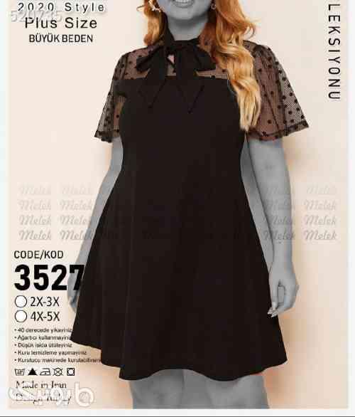 https://botick.com/product/520735-پیراهن-(سایز-بزرگ)