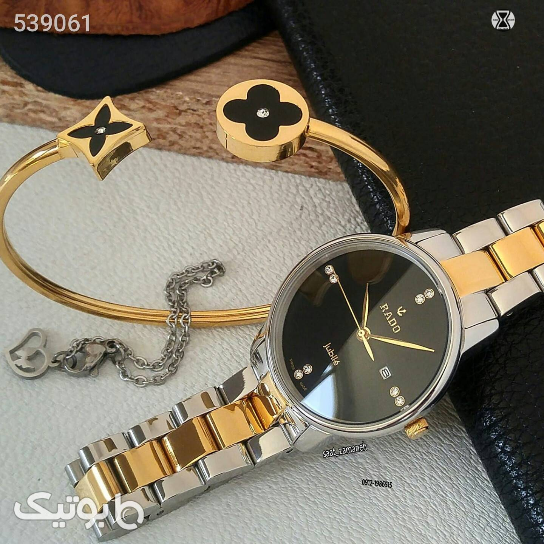 RADO زنانه زرد ساعت