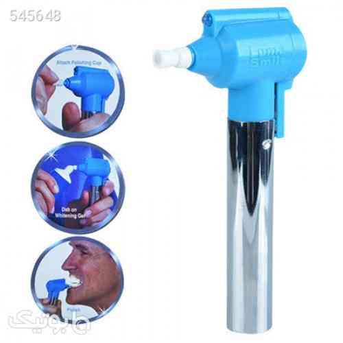 دستگاه سفیدکننده و پولیش دندان لوما آبی 99 2020