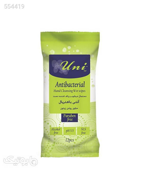 دستمال مرطوب جیبی آنتی باکتریال یونی لد Uni Led بسته 12 عددی سبز بهداشت و مراقبت پوست