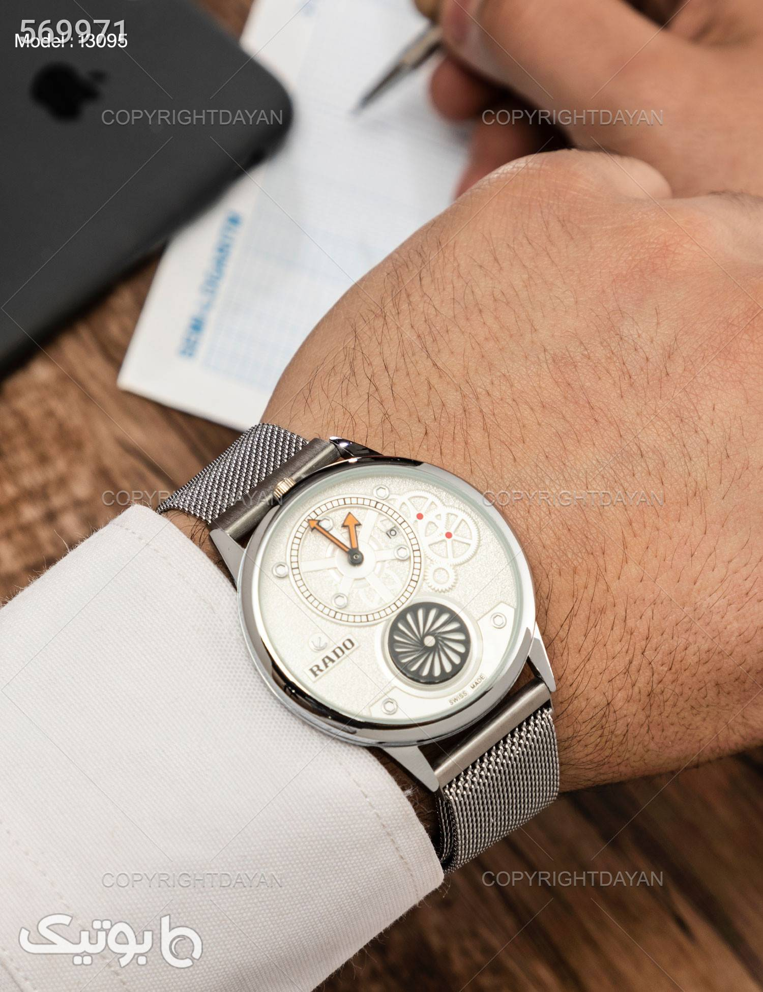 ساعت مچی مردانه Rado مدل 13095 نقره ای ساعت