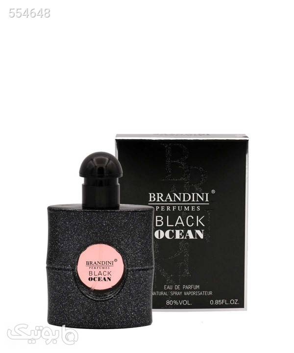 عطر جیبی زنانه برندینی Brandini مدل BlackOcean حجم 25 میلیلیتر مشکی