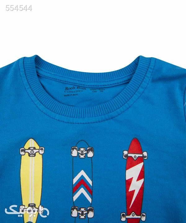 ست تیشرت و شلوارک پسرانه هپی لند Happy Land آبی لباس کودک پسرانه