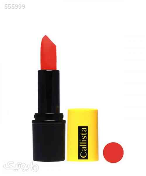 https://botick.com/product/555999-رژ-لب-جامد-براق-کالیستا-Callista-مدل-Glamour-Shine-حجم-4-میلیلیتر