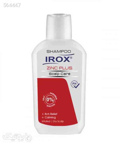 شامپو کاهشدهنده خارش پوست سر ایروکس Irox مدل Zinc Plus وزن 200 گرم 99 2020