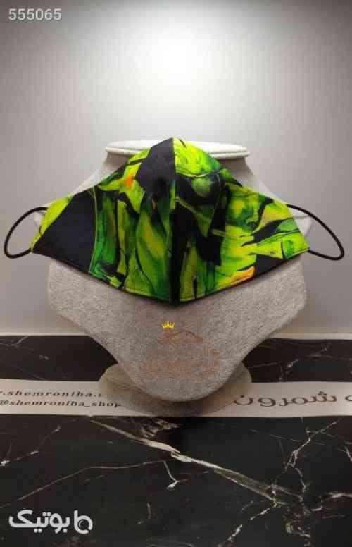 ماسک صورت ورساچه شاخ و برگ سبز MSK115BL - بهداشت و مراقبت بدن