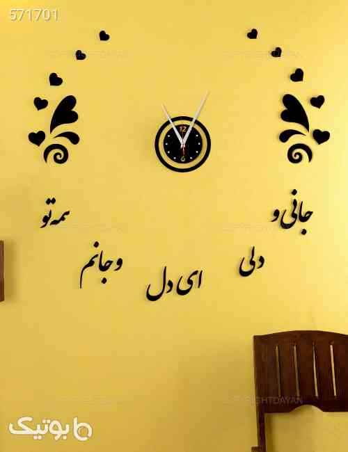 ساعت دیواری Romance  مدل 12856 سورمه ای 99 2020