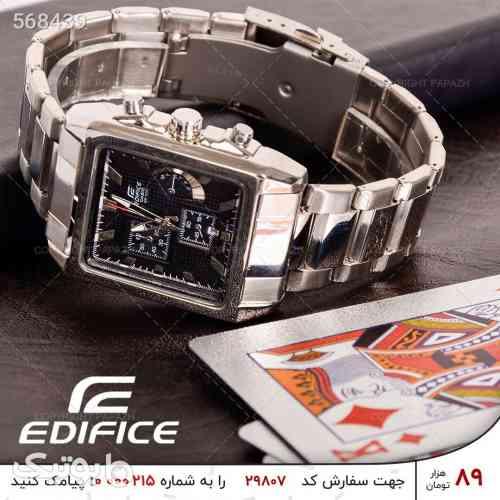 https://botick.com/product/568439-ساعت-مچی-مردانه-CASIO-مدل-1231