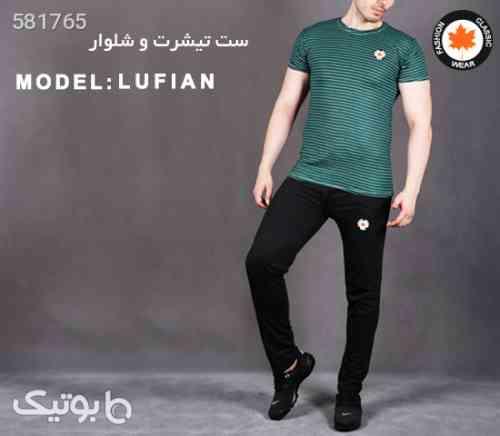 https://botick.com/product/581765-ست-تیشرت-و-شلوار-مدل-Lufian