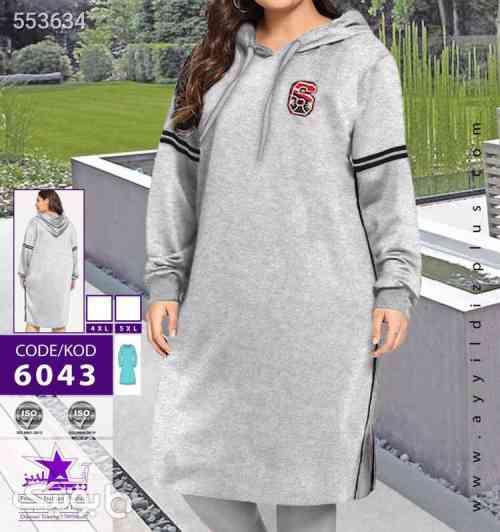 هودی بلندبیگ سایزآییلدیزکد۶۰۴۳پرفروش سفید 99 2020