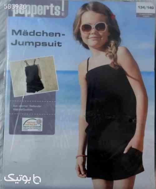 جامپ سوييت آلمانى دخترانه مشکی 99 2020