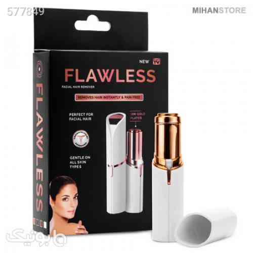 https://botick.com/product/577849-موزن-ماتیکی-Flawless