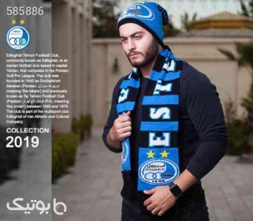 ست کلاه و شال گردن بافت استقلال آبی 99 2020